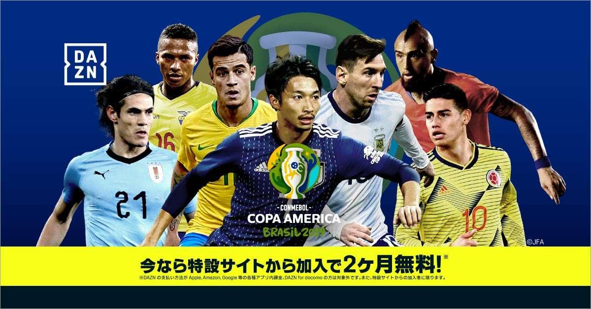 DAZN, Copa America