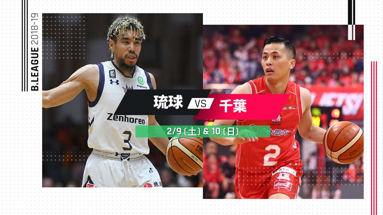 並里成(左)と富樫勇樹(右)