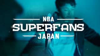 浅利陽介 Yosuke Asari NBA Super Fan