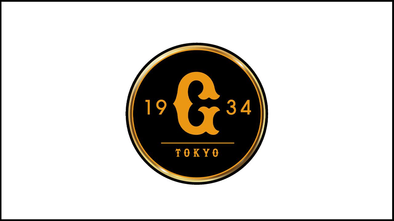 巨人のロゴ
