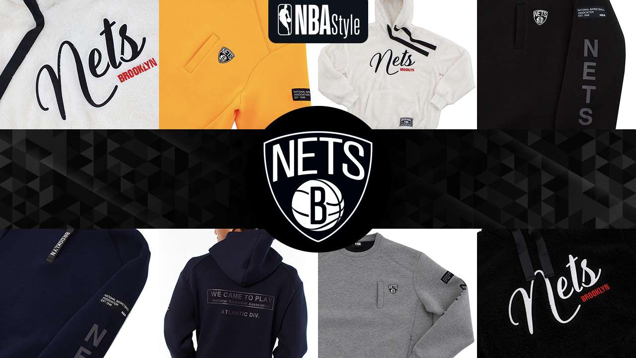 NBA Style