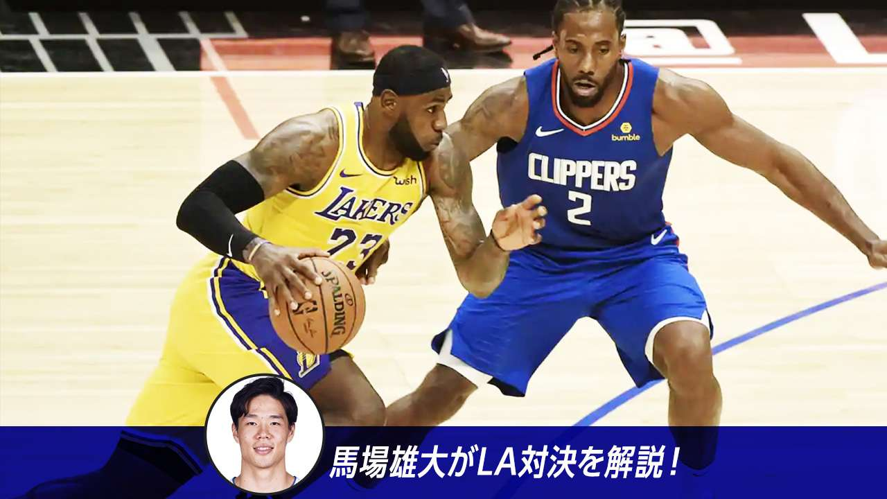 NBA Rakuten Lakers vs Clippers