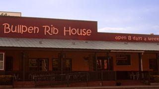 bullpen-rib-house-atl-050915-ftr
