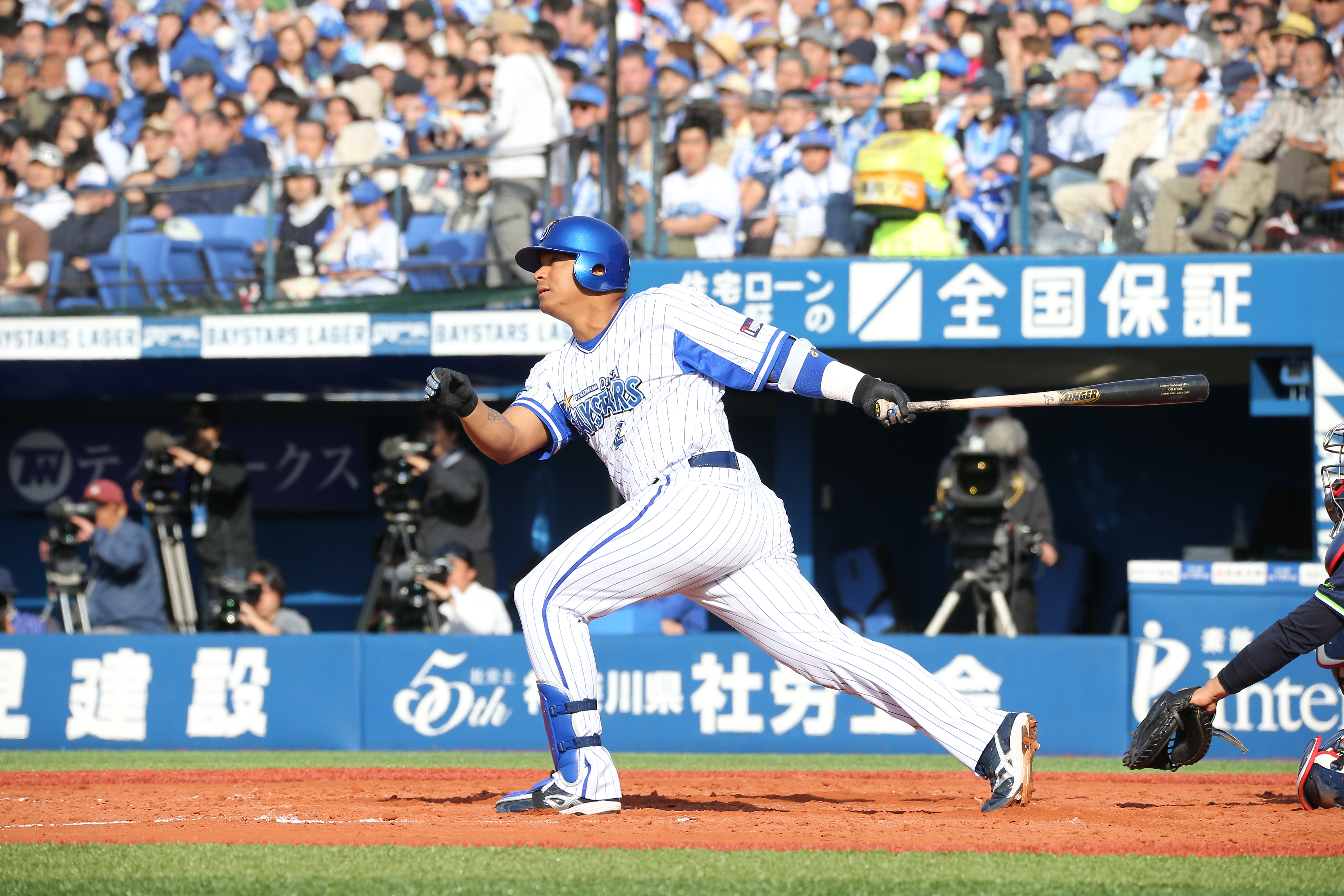 2000 本 ロペス 【DeNA】ロペスが日米通算2000本安打を達成「練習からリラックス」