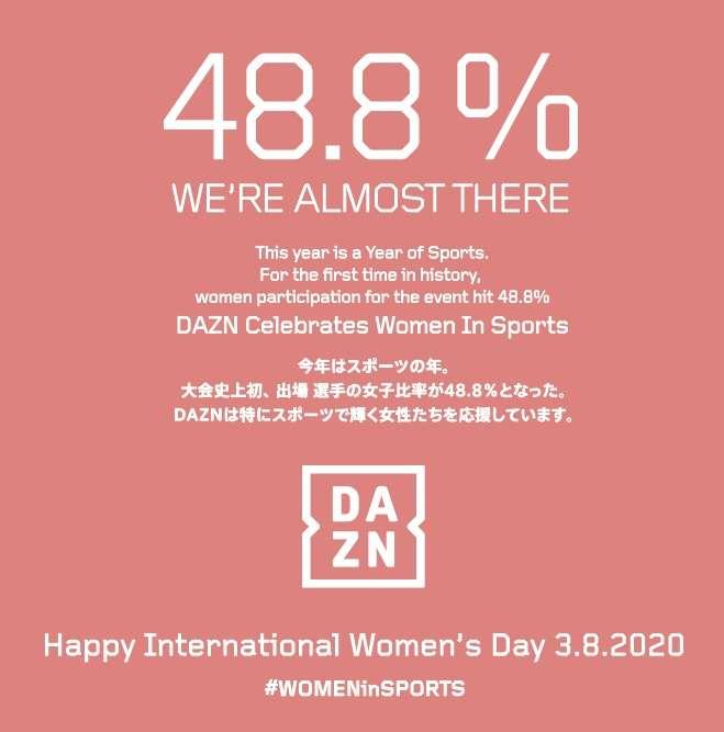 2020-03-06-pr-dazn-woman