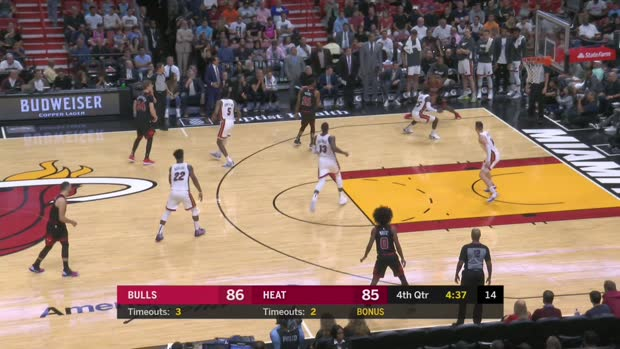 GAME RECAP: Heat 110, Bulls 105