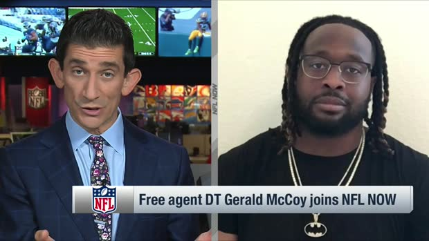 Free agent DT Gerald McCoy joins 'NFL NOW'